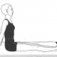 Base Position for Pawanmukta Asanas